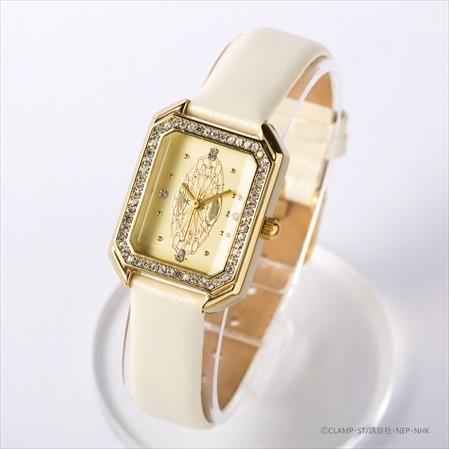 reloj accesorios de Sakura Cardcaptor