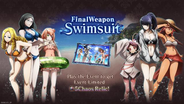 Final Weapon Swimsuit
