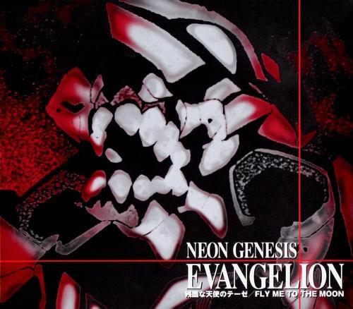 neon genesis evangelion op - zankoku na tenshi no thesis
