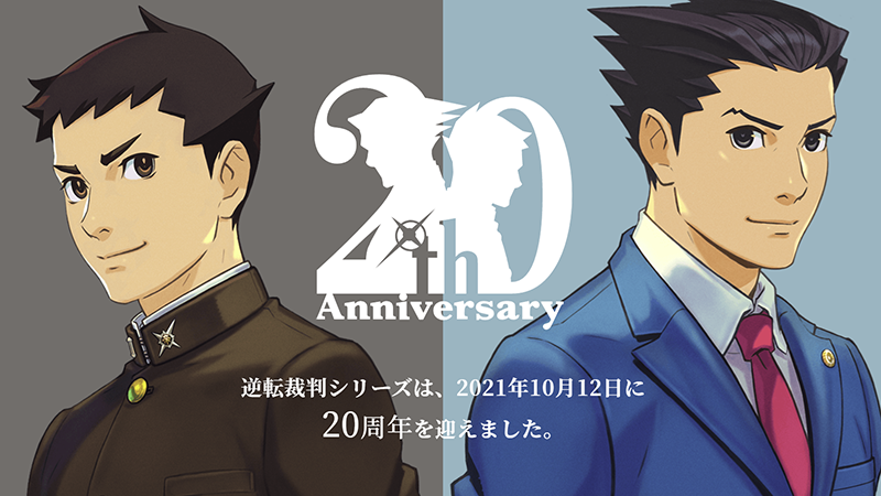 Ace Attorney 20th Anniversary Website