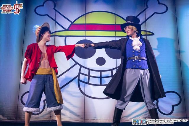 Foto de Tokyo One Piece