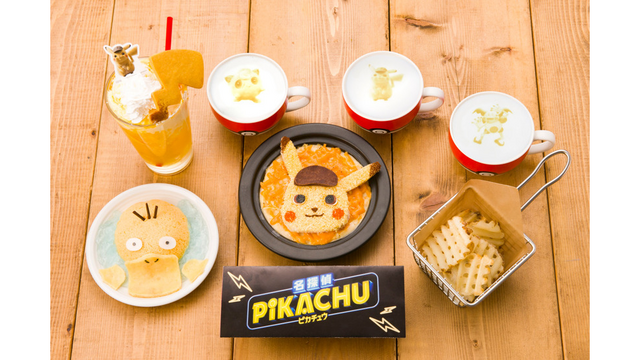 Crunchyroll - Detective Pikachu Joins the Investigation at