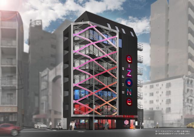 e-ZONe Hotel
