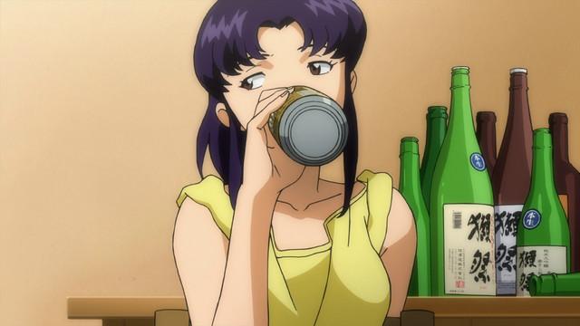 Misato from Evangelion