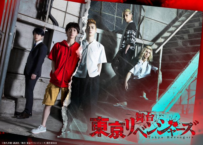 tokyo revengers posteri