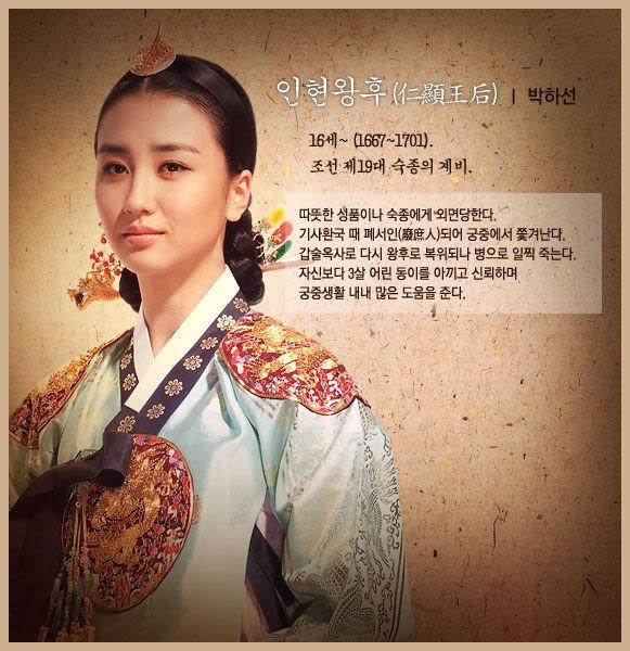 Dong Yi - MBC Korean Historical Drama | Dong yi
