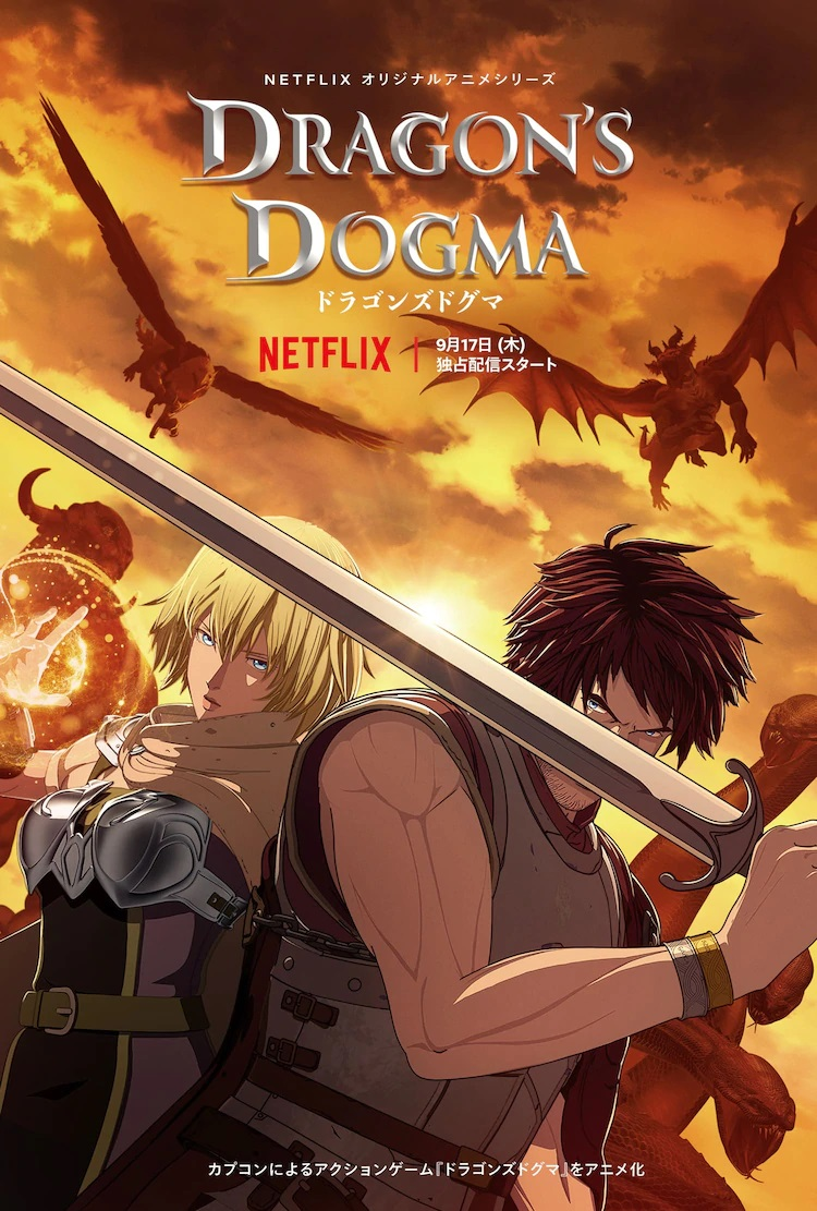 A key visual for the upcoming Netflix original anime Dragon's Dogma, featuring the Arisen, Ethan, and his Pawn, Hannah, surrounded by a griffin, a dragon, a hydra, and a malevolent sorcerer.