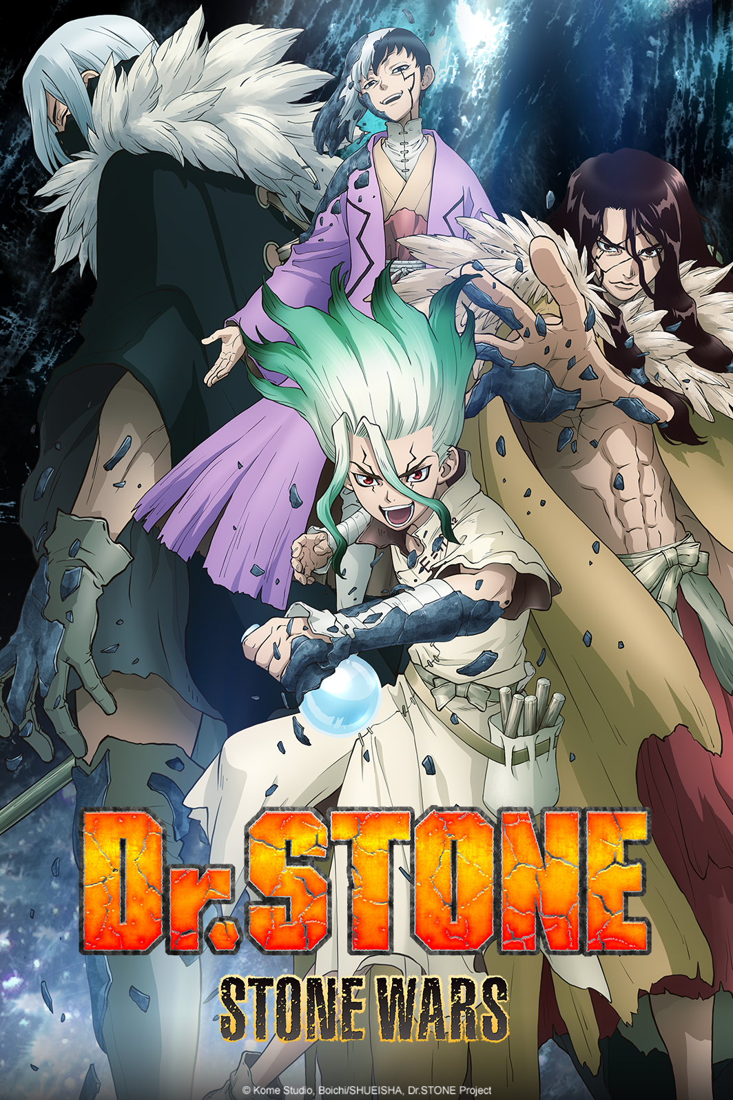 Dr. Stone: Stone Wars new visual