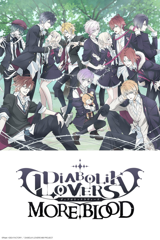 Diabolik Lovers II MORE,BLOOD