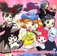 Crunchyroll - Onegai My Melody - Overview, Reviews, Cast ...
