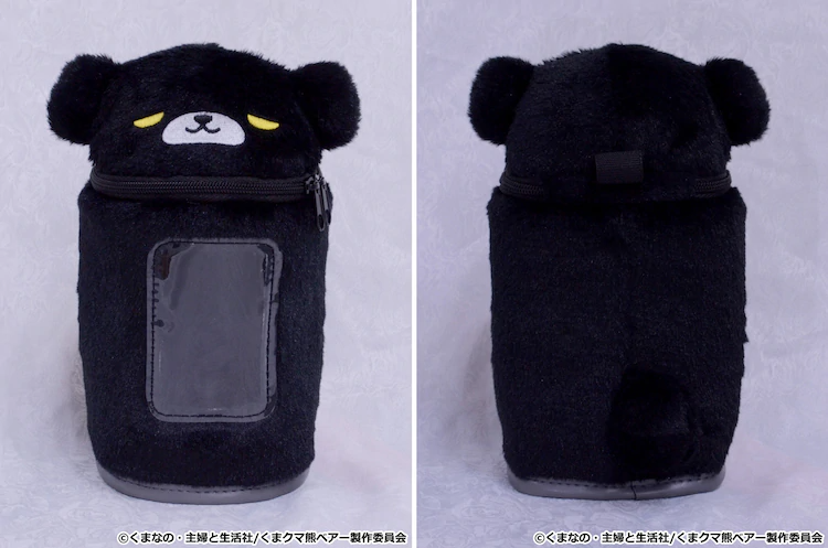 Kuma Kuma Kuma Bear Travel Pouch