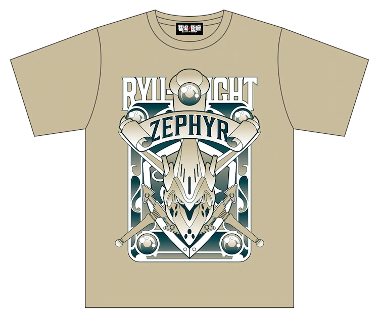 Ryu Knight Shirt 2
