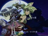 Renkin San-kyuu Magical Pokaan OVA