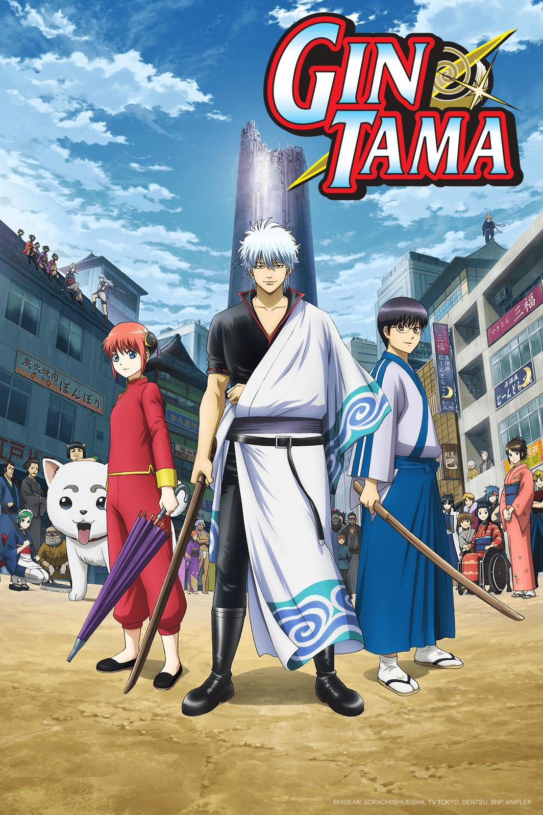 Gintama - Watch on Crunchyroll
