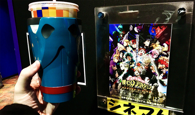 My Hero Academia cup