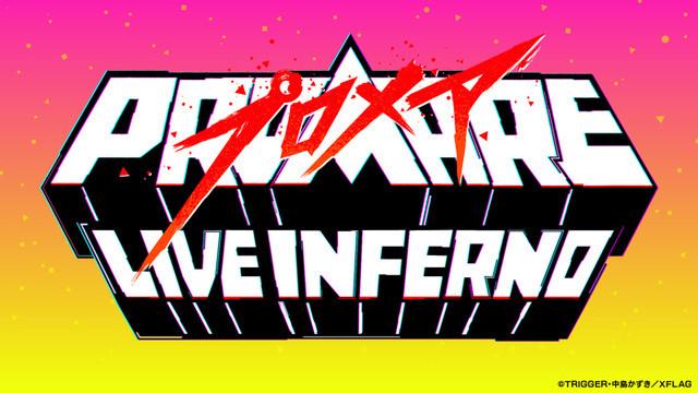 PROMARE: Live Inferno visual