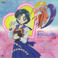 Sailor Moon SuperS Plus - Amis First Love