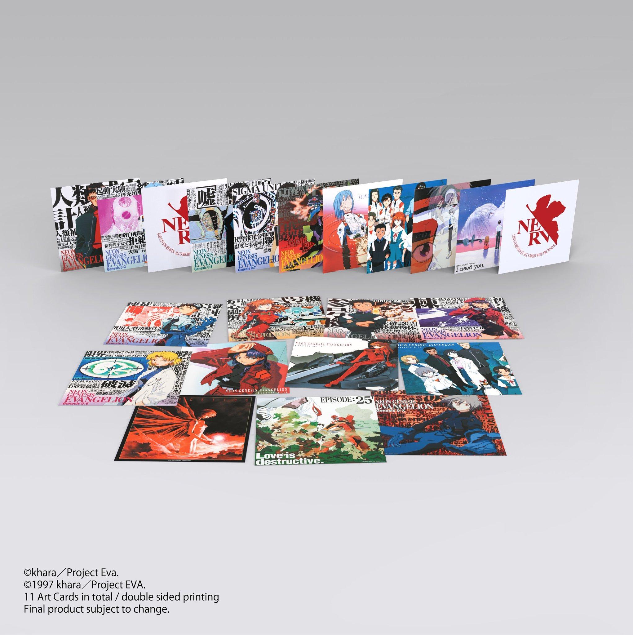 Neon Genesis Evangelion Ultimate Edition