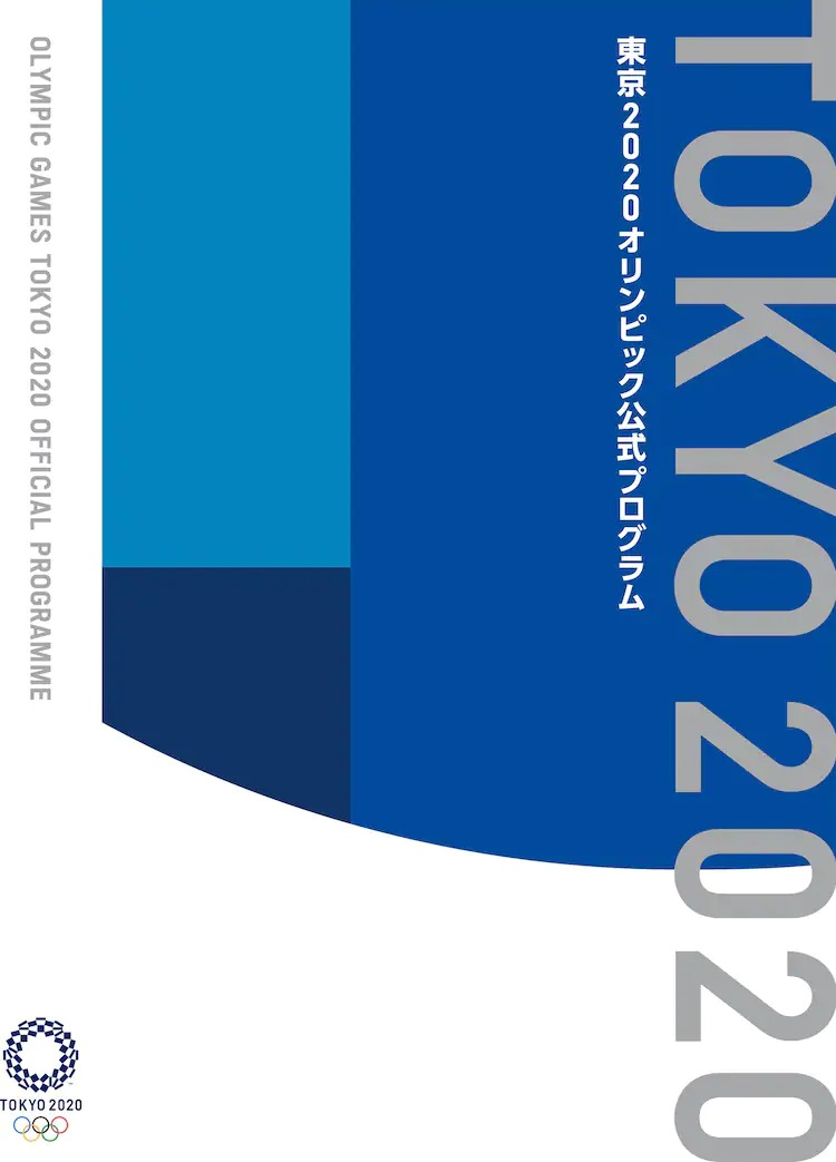 Olympic Games Tokyo 2020 Official Programme
