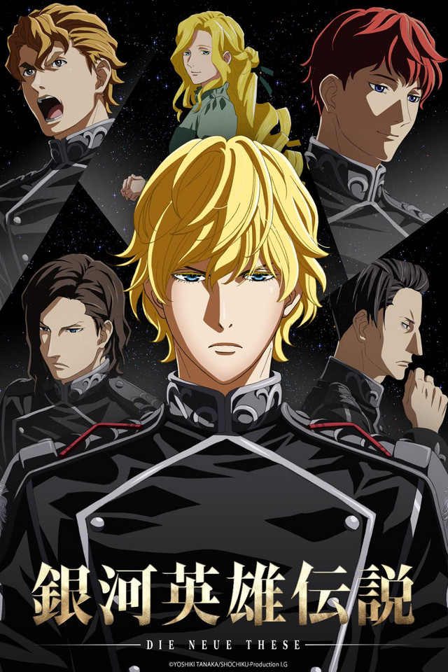 A key visual for Legend of the Galactic Heroes: Die Neue These Second, featuring the main cast of characters from the epic space opera science fiction series.