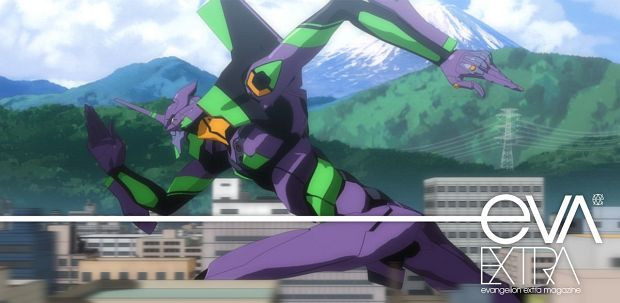 Eva Unit 01 dashes into action in a promotional image for the EVA-EXTRA smart phone app.
