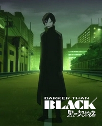 Darker Than Black (Library)