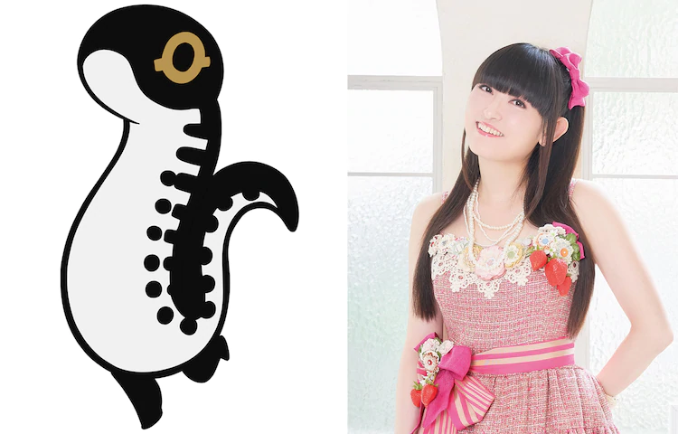 Yukari Tamura and Sa-ta