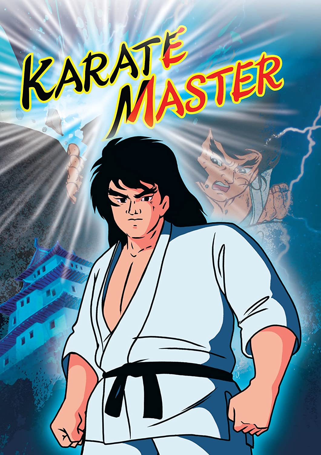 An image of the cover of the DVD release of the 1973 - 1974 Karate Master TV anime by Discotek Media, featuring artwork of the main character, Ken Asuka, standing with a determined look in his karate gi in front of a Japanese castle.