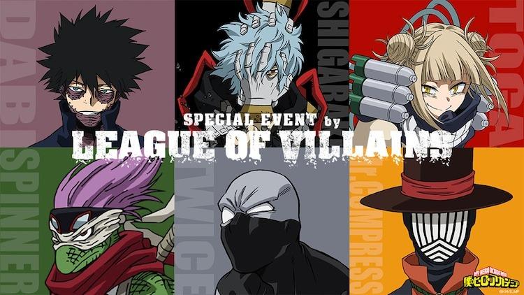 Evento especial de My Hero Academia League of Villains