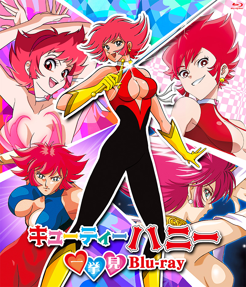 Generations of Cutie Honey