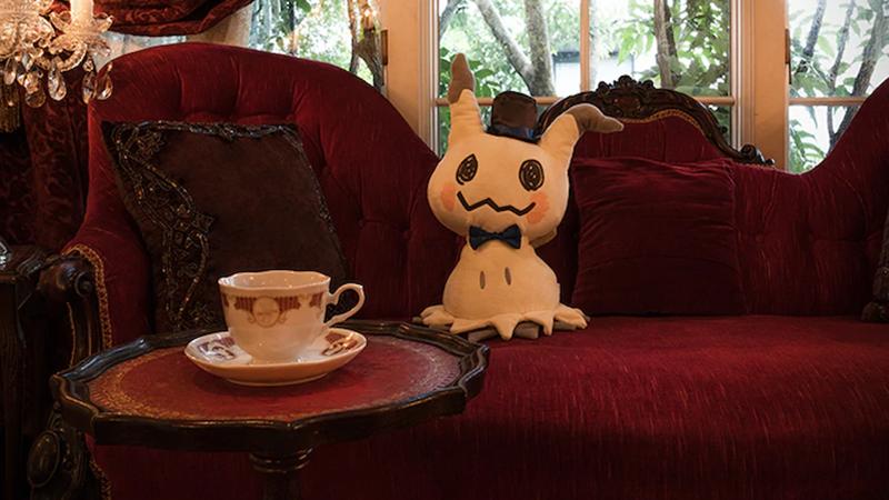 "Mimikyu ""Antique & Tea"" Lottery"