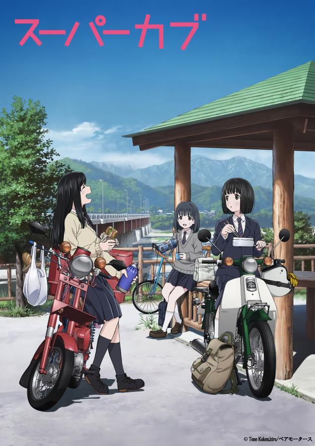Super Club TV anime
