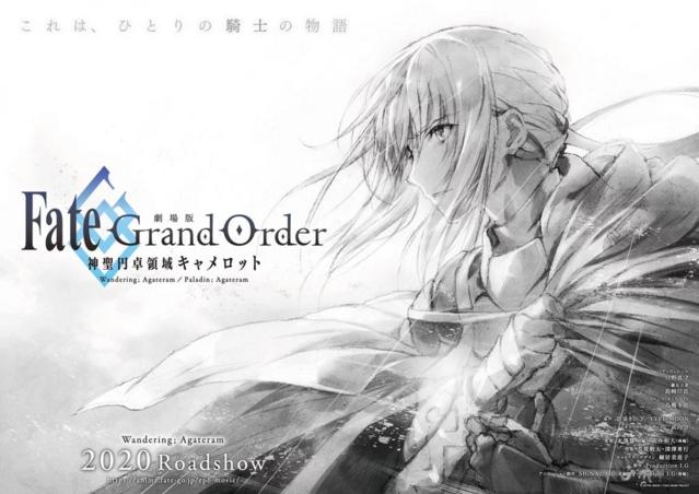 Resultado de imagen para Fate/Grand Order Shinsei Entaku Ryōiki Camelot
