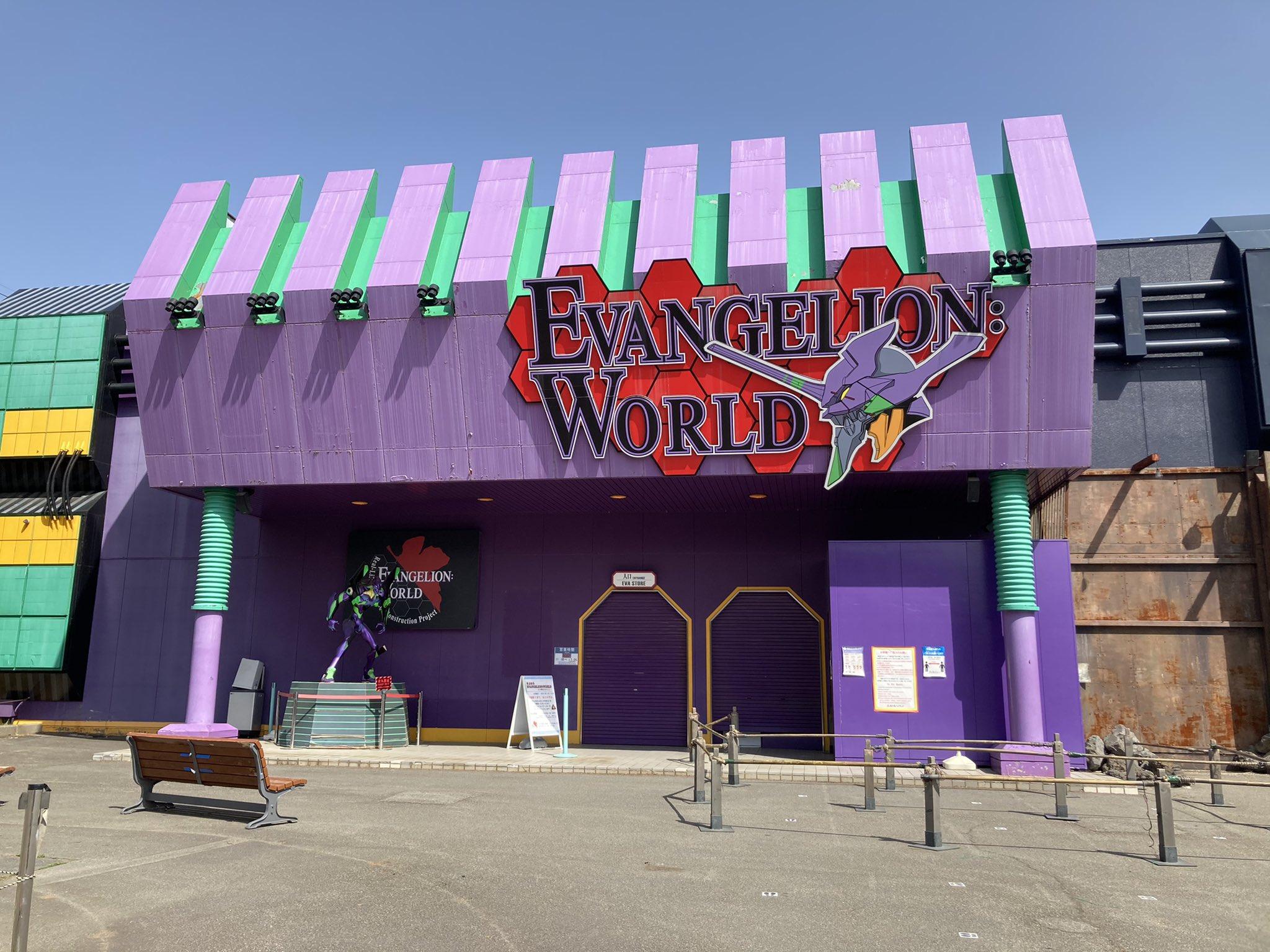 EVANGELION: MUNDO