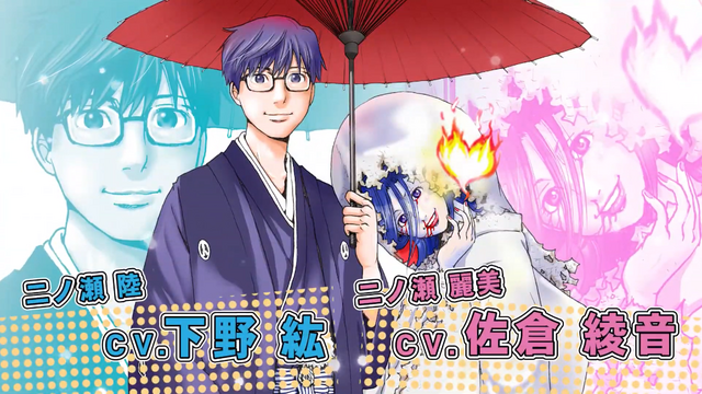A promotional image from the Onryou Okusama manga PV, featuring the main characters, Riku Ninose and Reimi Ninose, as illustrated by Takeshi Watasa.