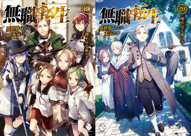 Novel Ringan Mushoku Tensei: Isekai Ittara Honki Dasu Dapatkan Adaptasi Anime