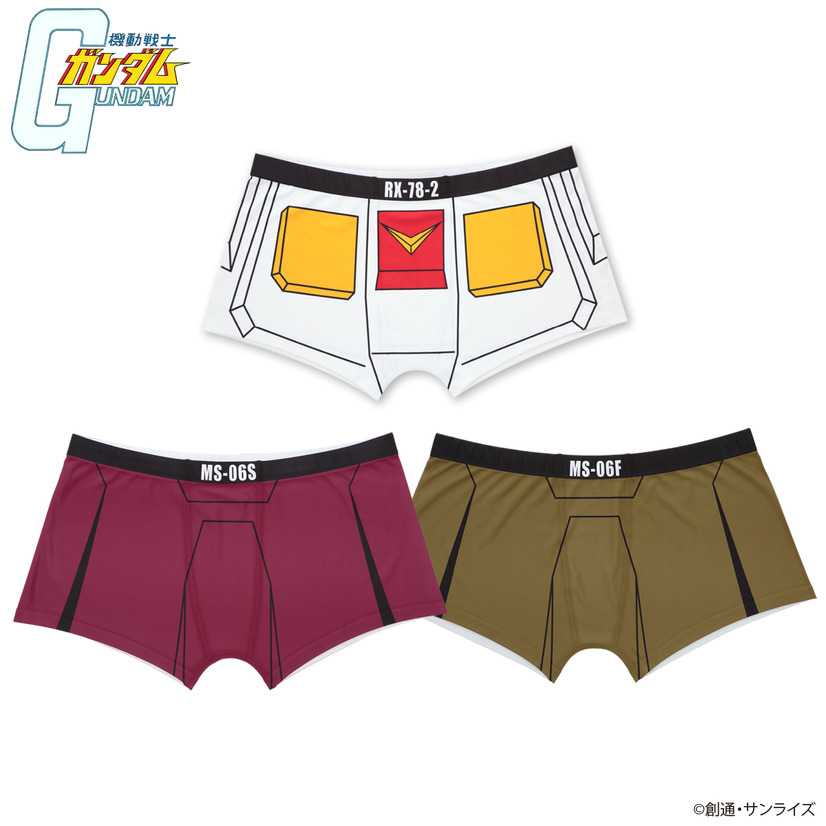A promotional image of the BanColle! Mobile Suit Gundam MS Impersonator boxer shorts line, featuring underwear that mimics the waist area of the RX-78-2 Gundam, the MS-06S custom Zaku, and the MS-06F production line Zaku.