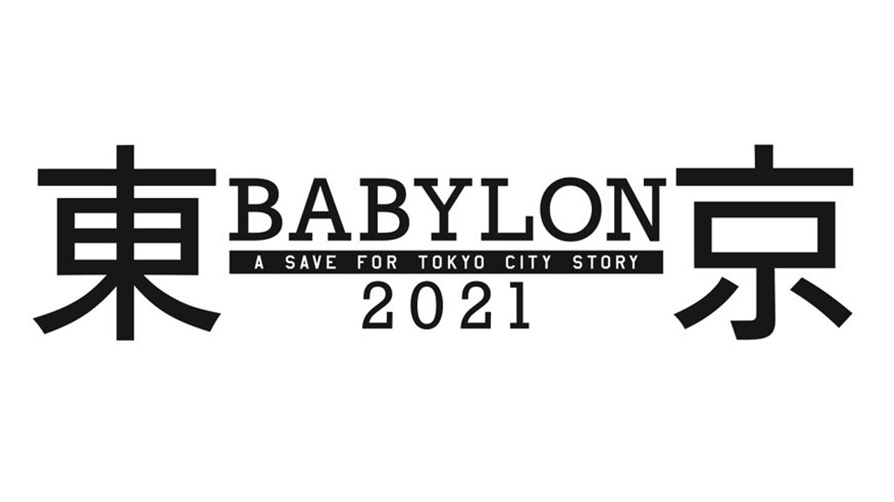 Tokio Babylon 2021