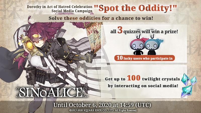 SINoALICE contest