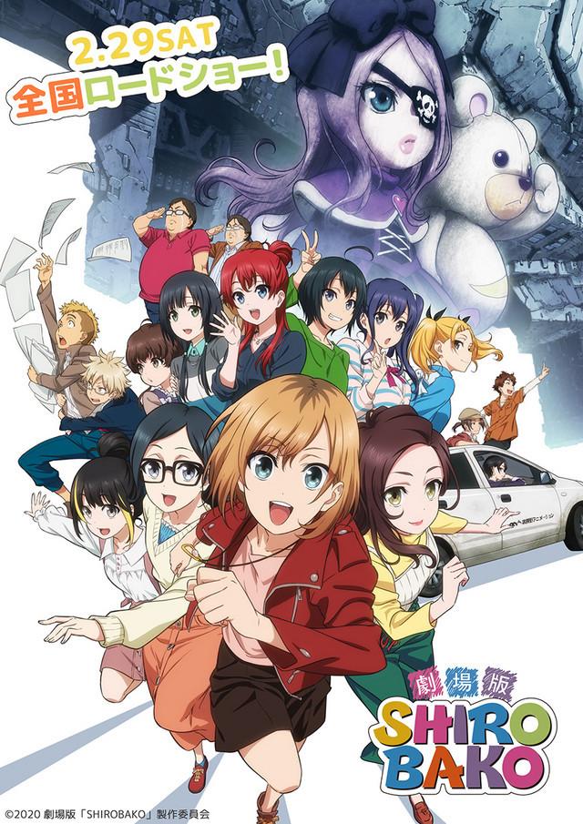 Shirobako film
