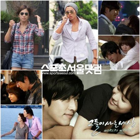 Song hye gyo dating