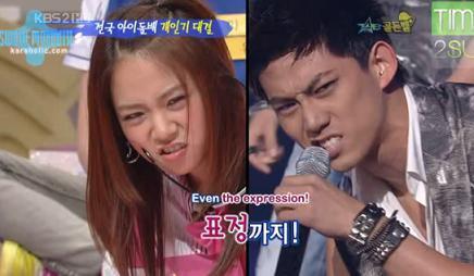 Kara seung yeon dating games