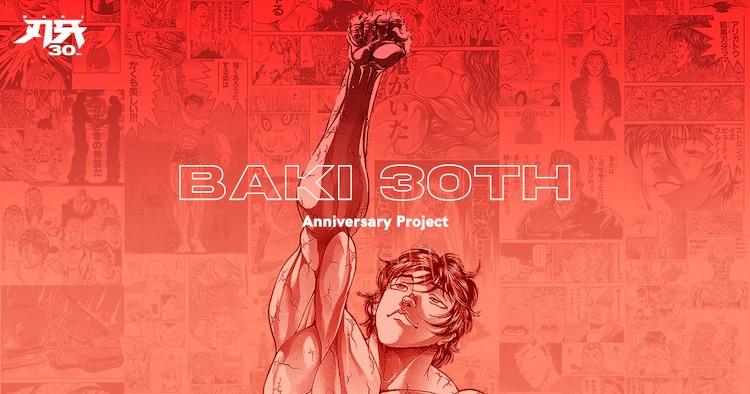 Visual de celebración del 30 aniversario de Baki