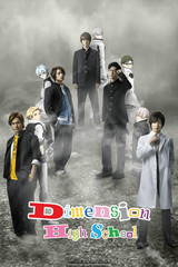Dimension High School
