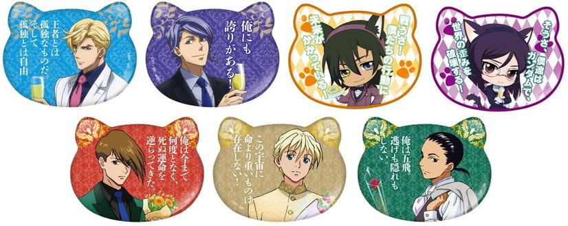 Gundam cat-ear pins