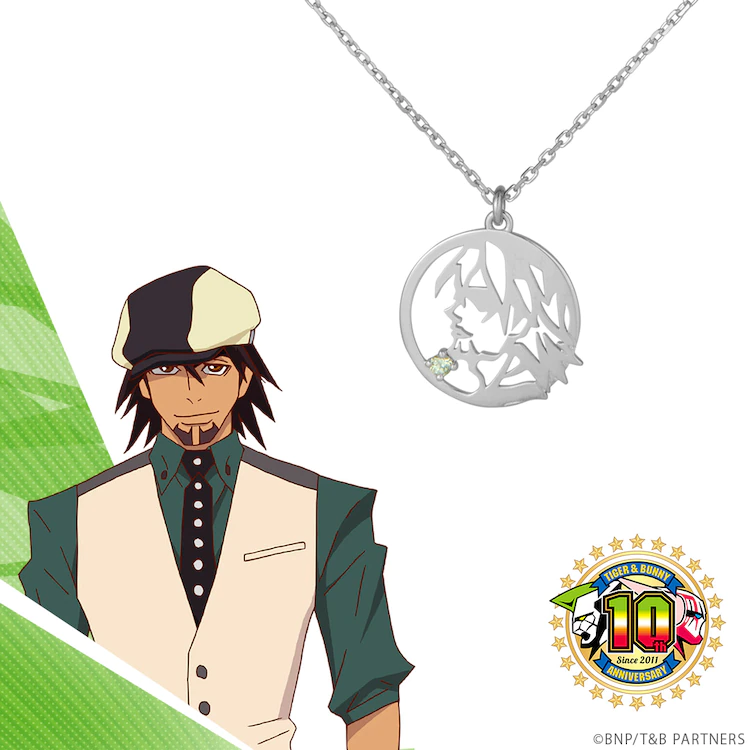 Kotetsu T. Kaburagi necklace