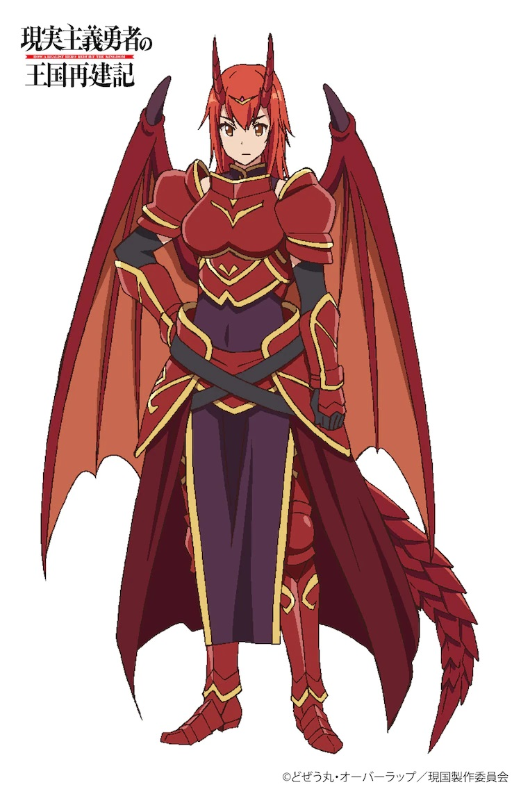 A character setting of Carla Vargas, a dragonewt knight from the upcoming How a Realist Hero Rebuilt the Kingdom TV anime. Carla is a red haired human / dragon hybrid with amber eyes, horns, wings, and a scaly tale. She is dressed in a set of red and gold full plate armor.
