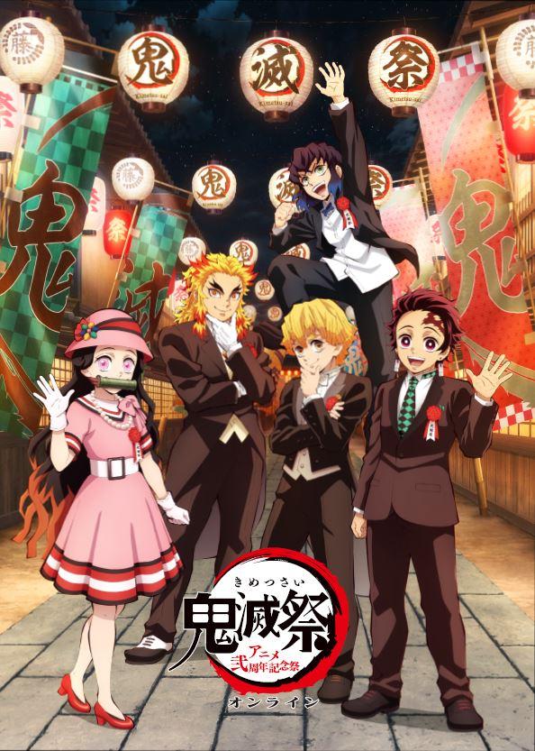 Demon Slayer Matsuri Online -Anime 2nd Anniversary Festival- visual