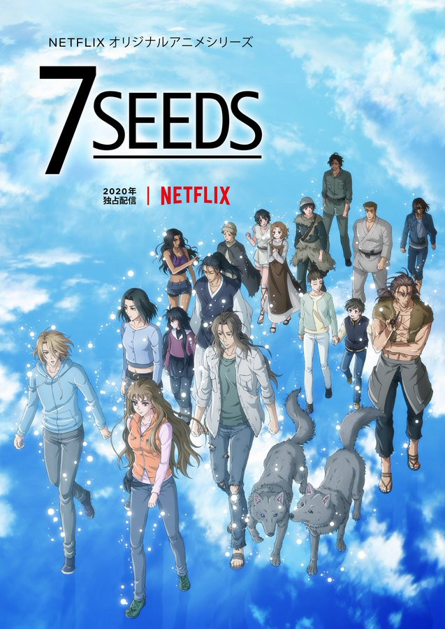 A key visual for the second season of 7SEEDS, featuring a large number of the cast members walking across a surface reflecting the cloud sky.