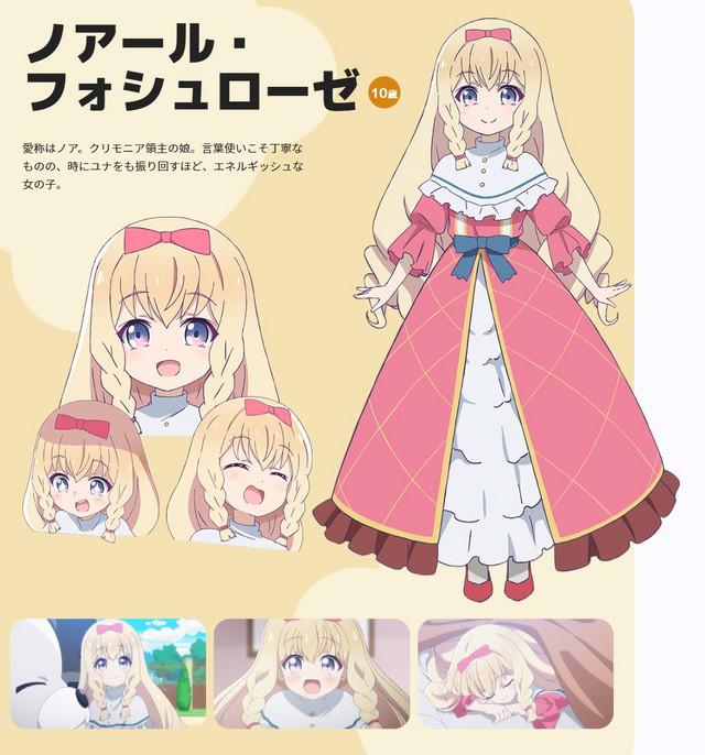 Un personaje de Noire Foschrose, una joven de una familia aristocrática del próximo anime de televisión Kuma Kuma Kuma Beari.